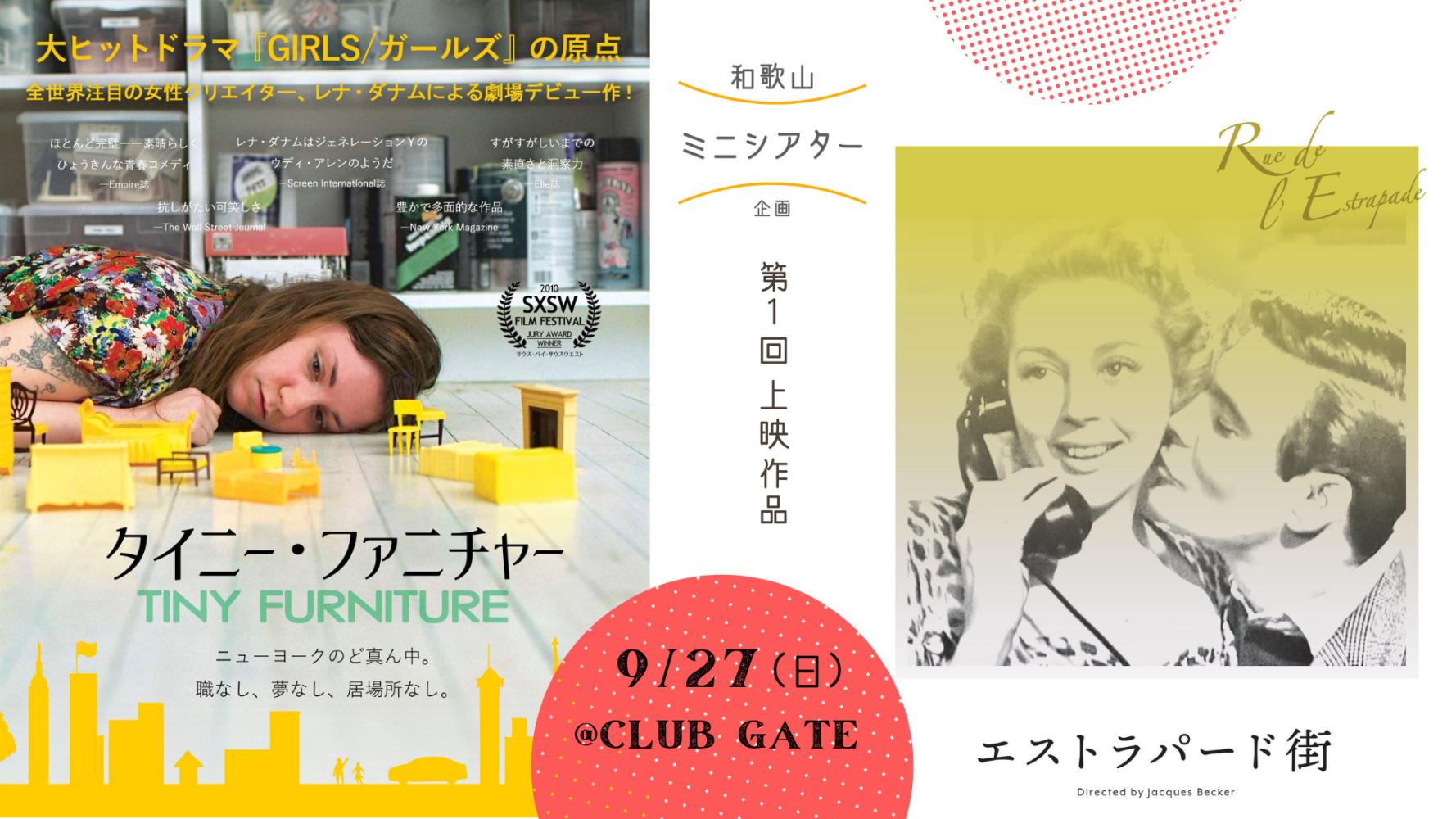 9/27_event